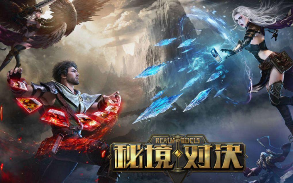 เปิดตัว Realm of Duels ผลงานการ์ดเกมชิ้นแรกของ NetEase!